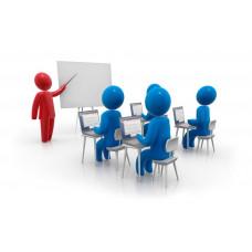 Обучение персонала